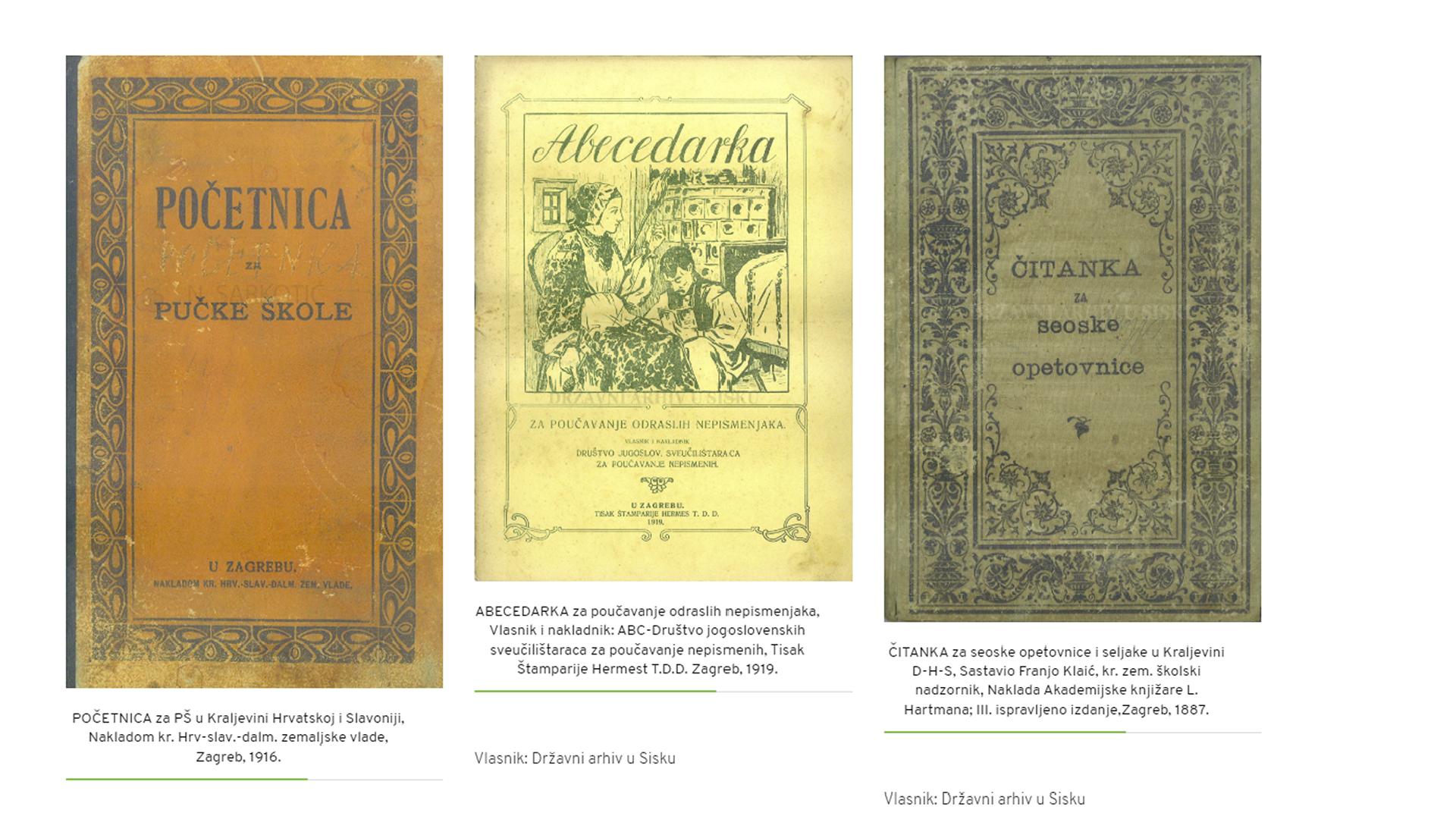 Državni arhiv u Sisku