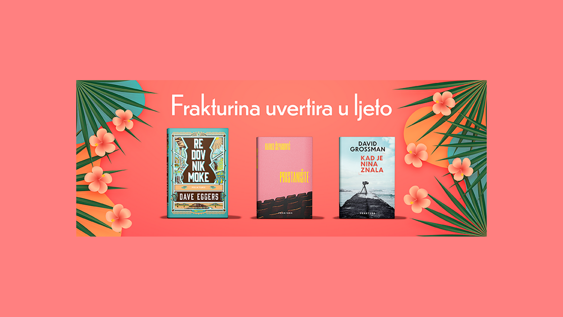 Književne večeri u Zagrebu   Lipanj u Frakturi