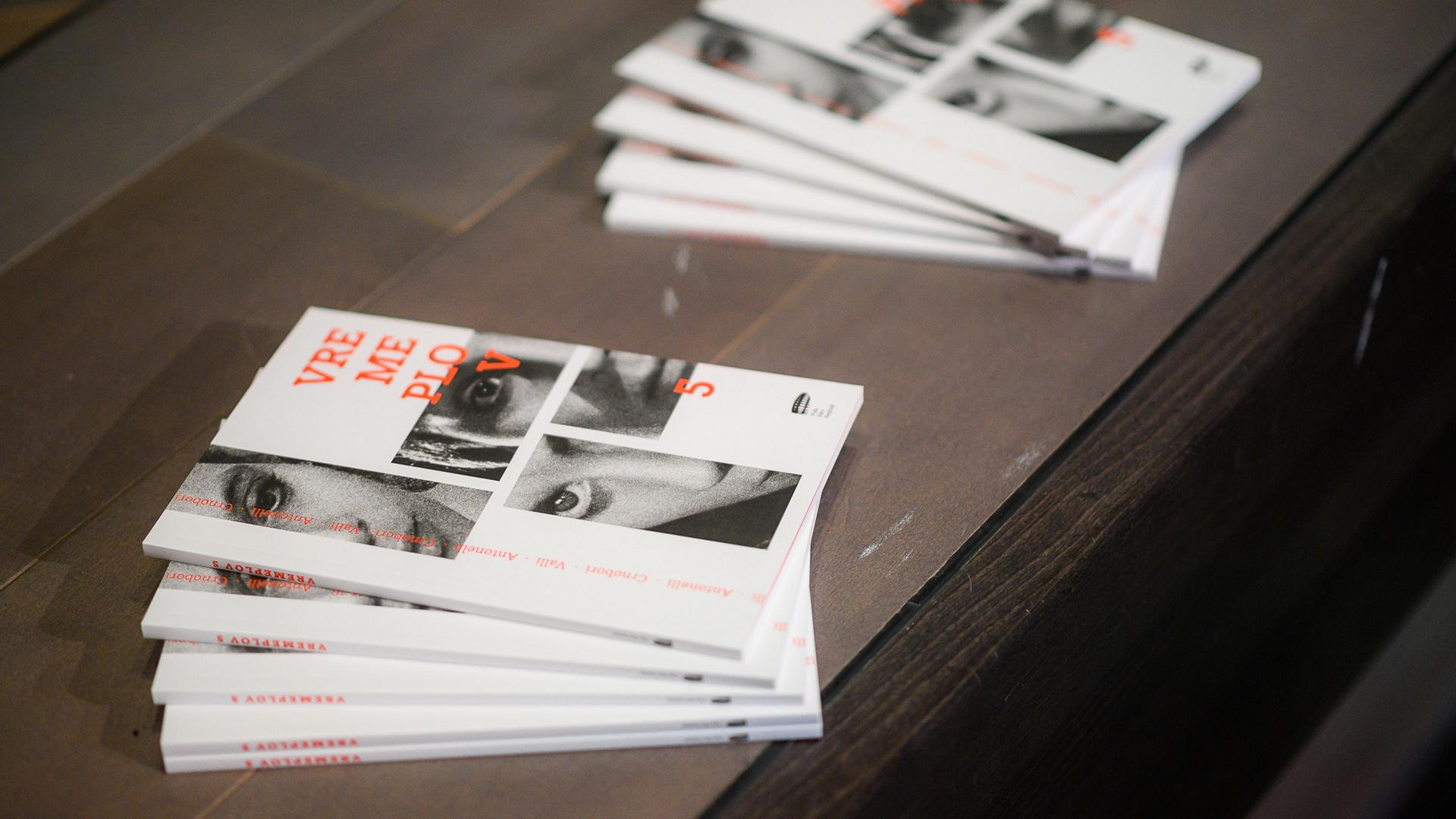 Ekipa Murine uoči svečanog otvorenja predstavila film | Pula Film Festival