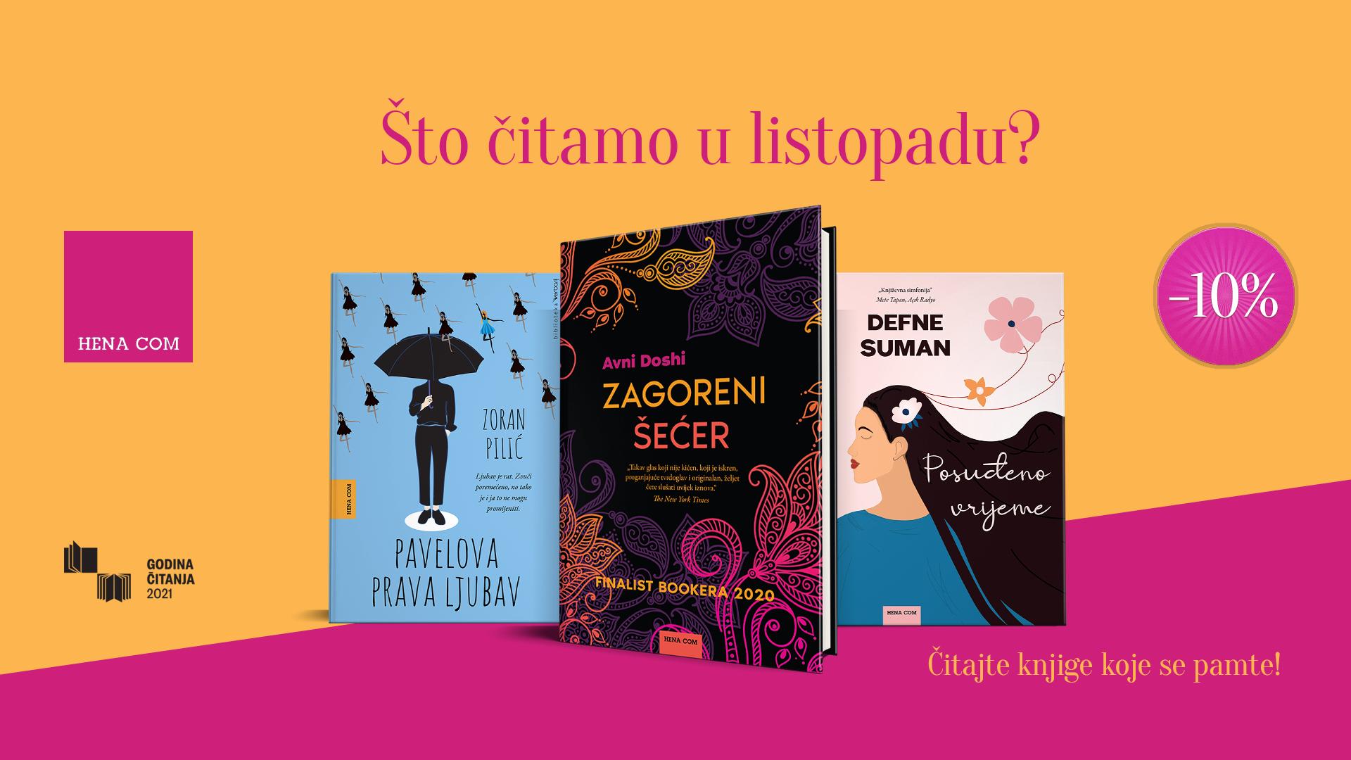 Što čitamo u listopadu? | 3 odlične knjige